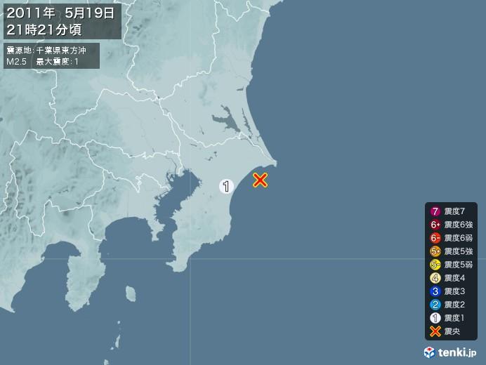 地震情報(2011年05月19日21時21分発生)