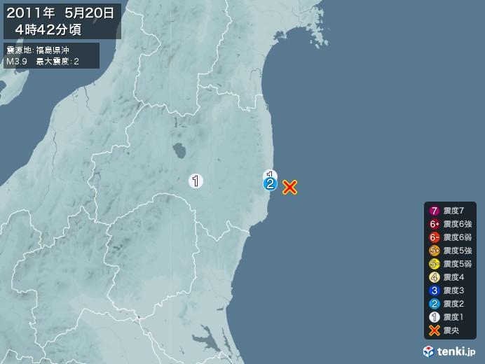 地震情報(2011年05月20日04時42分発生)