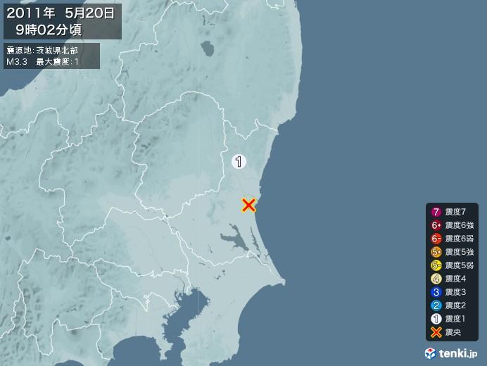 地震情報(2011年05月20日09時02分発生)
