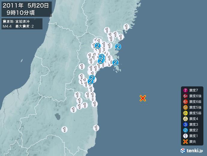 地震情報(2011年05月20日09時10分発生)