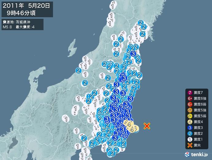 地震情報(2011年05月20日09時46分発生)
