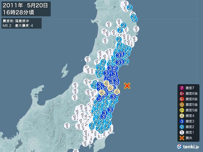 地震情報(2011年05月20日16時28分発生)