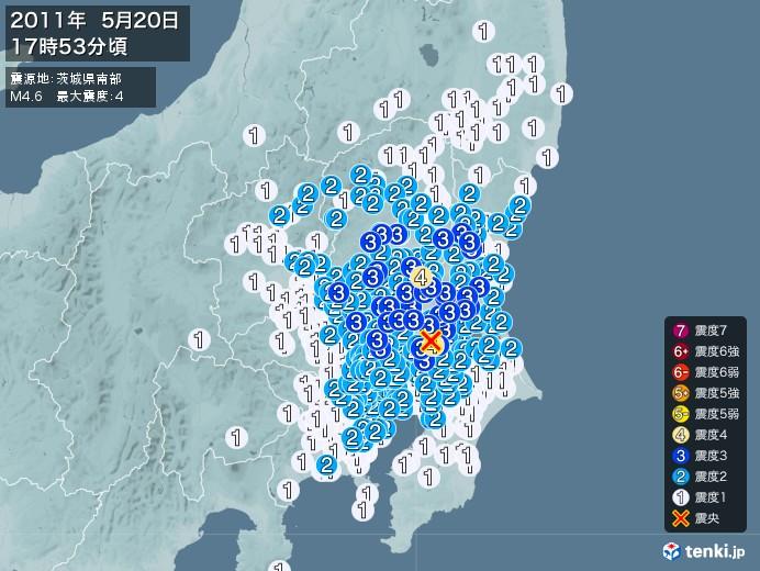 地震情報(2011年05月20日17時53分発生)