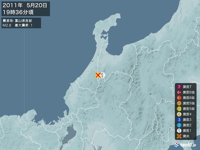 地震情報(2011年05月20日19時36分発生)
