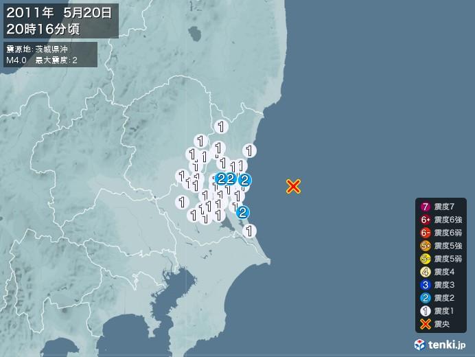 地震情報(2011年05月20日20時16分発生)