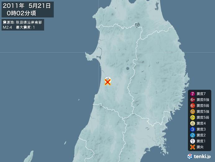 地震情報(2011年05月21日00時02分発生)
