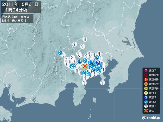 地震情報(2011年05月21日01時04分発生)