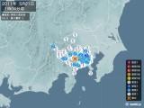 2011年05月21日01時04分頃発生した地震