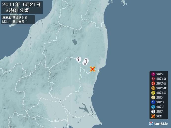 地震情報(2011年05月21日03時01分発生)