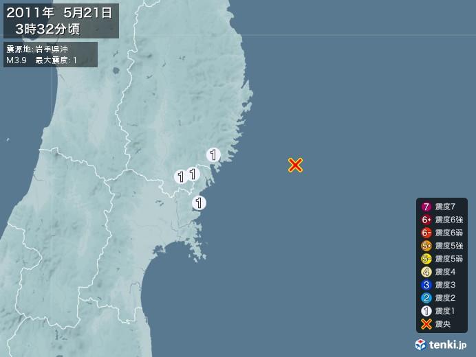 地震情報(2011年05月21日03時32分発生)
