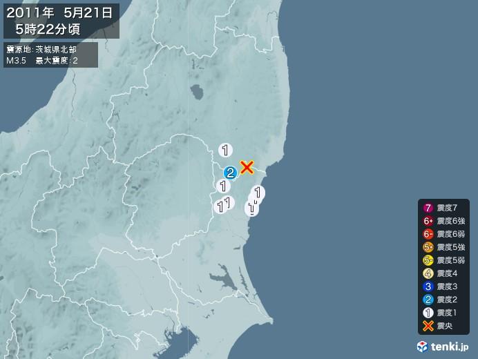 地震情報(2011年05月21日05時22分発生)