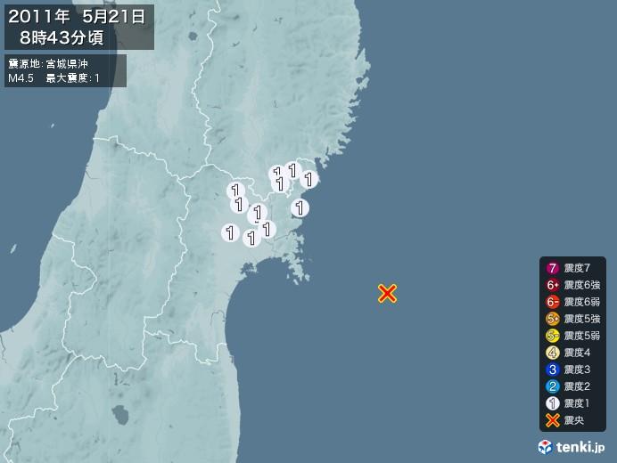 地震情報(2011年05月21日08時43分発生)
