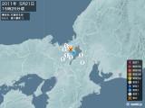 2011年05月21日15時25分頃発生した地震