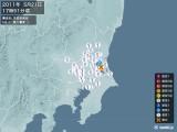 2011年05月21日17時51分頃発生した地震
