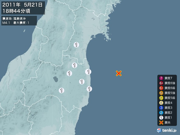地震情報(2011年05月21日18時44分発生)