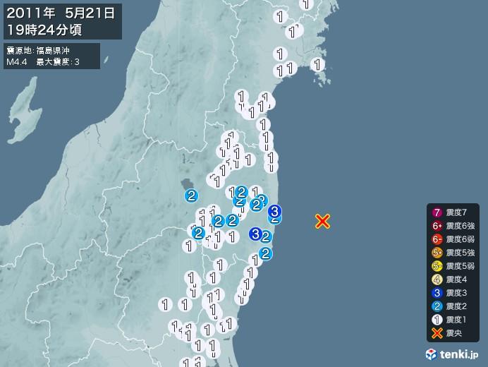 地震情報(2011年05月21日19時24分発生)