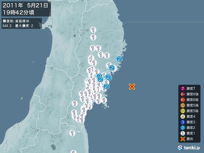 地震情報(2011年05月21日19時42分発生)