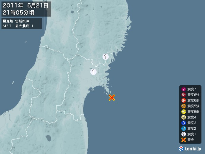 地震情報(2011年05月21日21時05分発生)