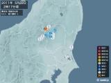 2011年05月22日02時17分頃発生した地震
