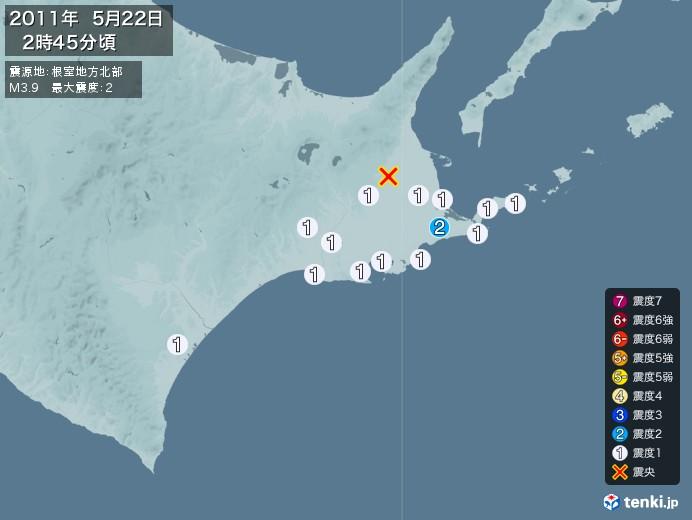 地震情報(2011年05月22日02時45分発生)