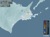 2011年05月22日02時45分頃発生した地震