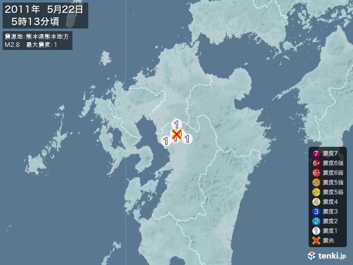 地震情報(2011年05月22日05時13分発生)