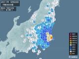 2011年05月22日07時06分頃発生した地震