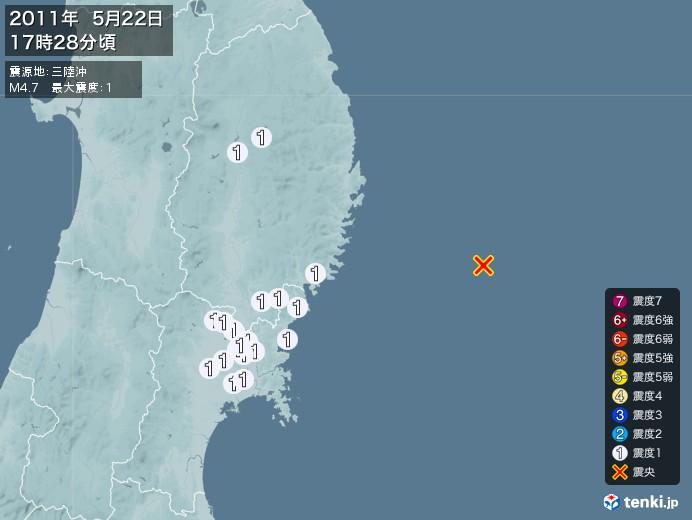 地震情報(2011年05月22日17時28分発生)