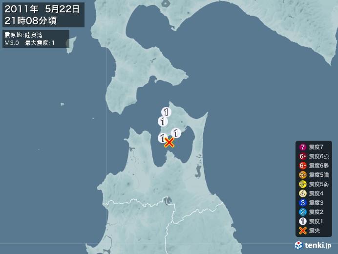 地震情報(2011年05月22日21時08分発生)
