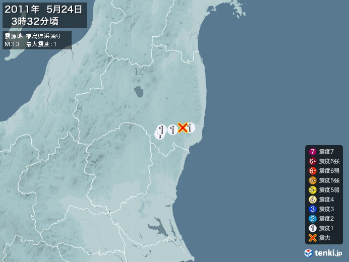 地震情報(2011年05月24日03時32分発生)