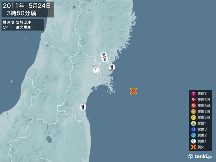 地震情報(2011年05月24日03時50分発生)