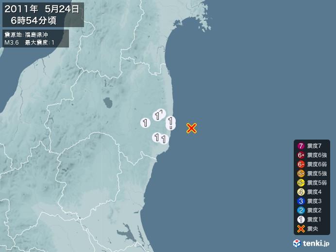 地震情報(2011年05月24日06時54分発生)