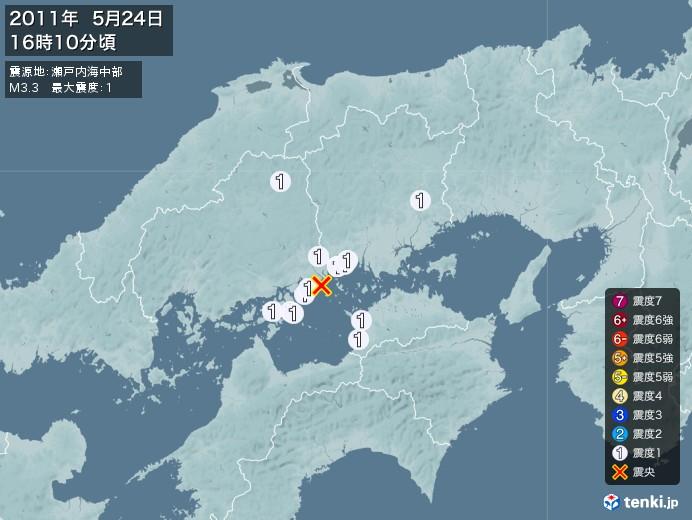 地震情報(2011年05月24日16時10分発生)