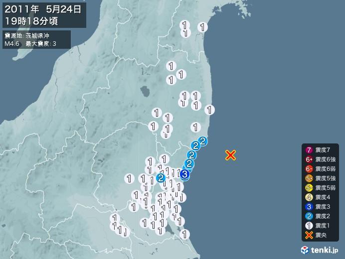 地震情報(2011年05月24日19時18分発生)