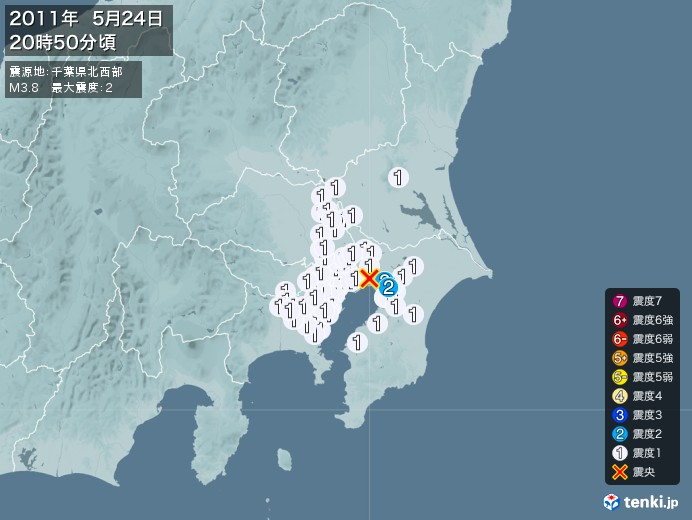 地震情報(2011年05月24日20時50分発生)