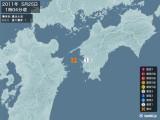 2011年05月25日01時04分頃発生した地震