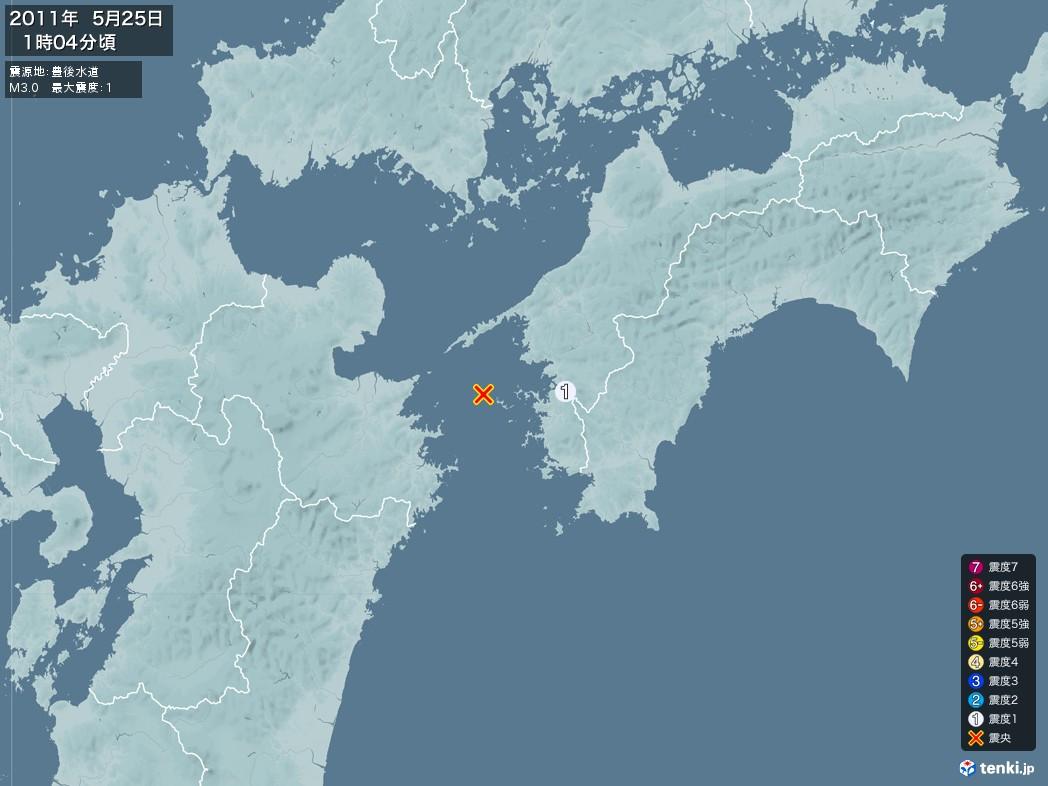 地震情報 2011年05月25日 01時04分頃発生 最大震度:1 震源地:豊後水道(拡大画像)