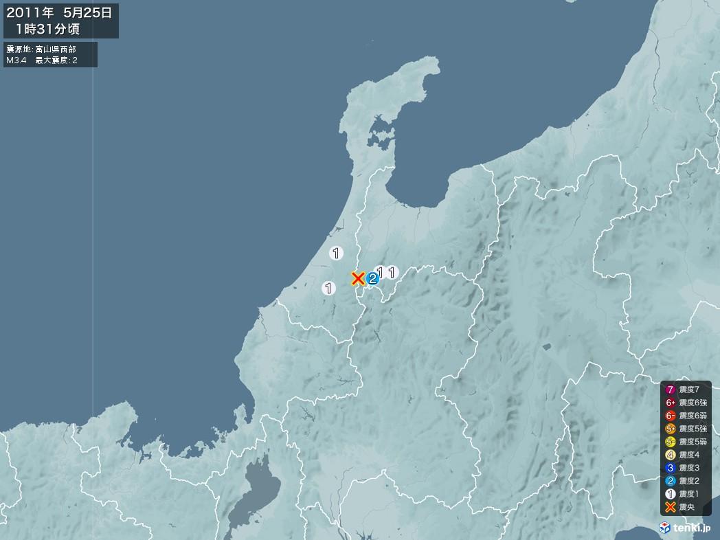 地震情報 2011年05月25日 01時31分頃発生 最大震度:2 震源地:富山県西部(拡大画像)