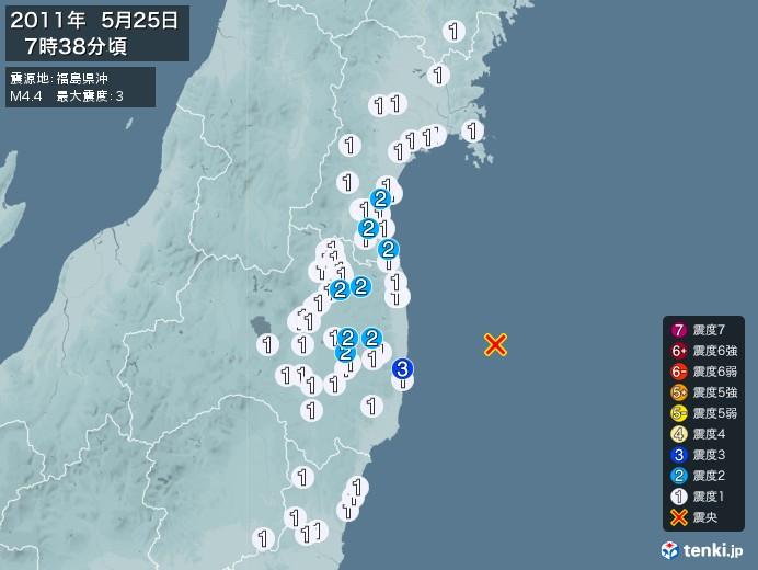 地震情報(2011年05月25日07時38分発生)