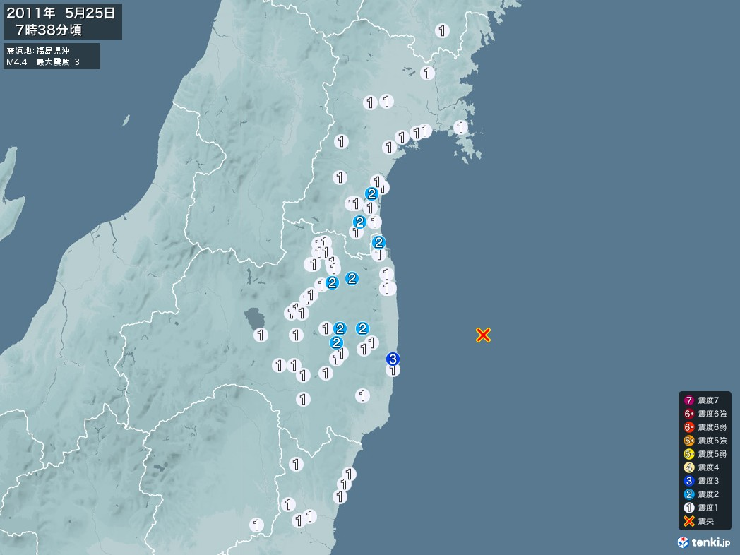地震情報 2011年05月25日 07時38分頃発生 最大震度:3 震源地:福島県沖(拡大画像)