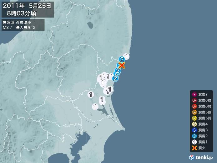 地震情報(2011年05月25日08時03分発生)