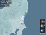 2011年05月25日08時03分頃発生した地震