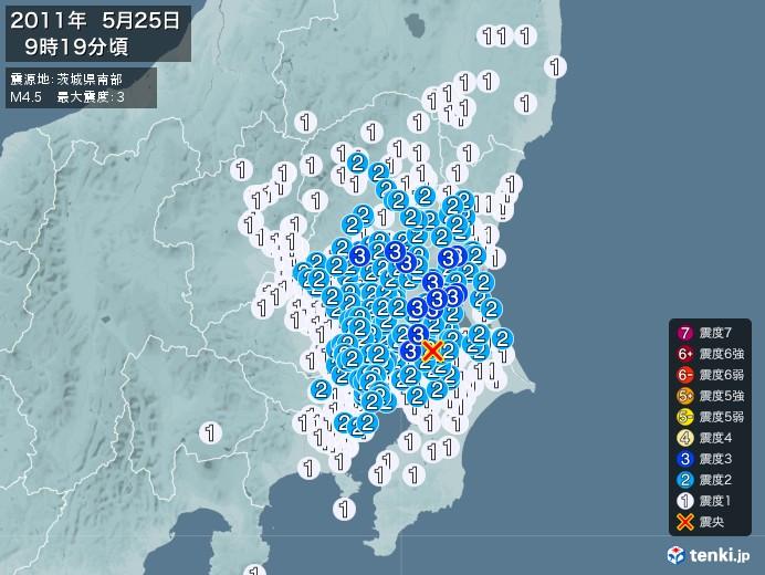 地震情報(2011年05月25日09時19分発生)