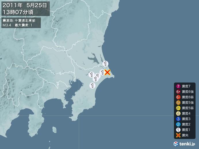 地震情報(2011年05月25日13時07分発生)