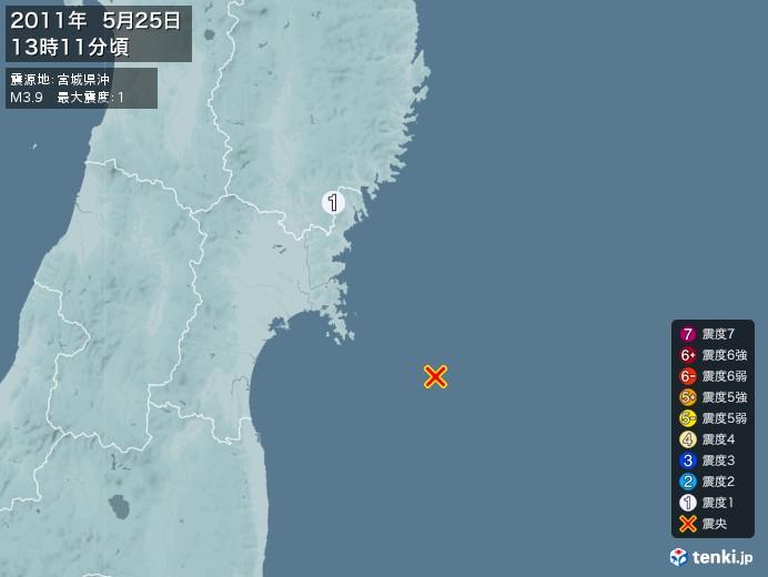 地震情報(2011年05月25日13時11分発生)