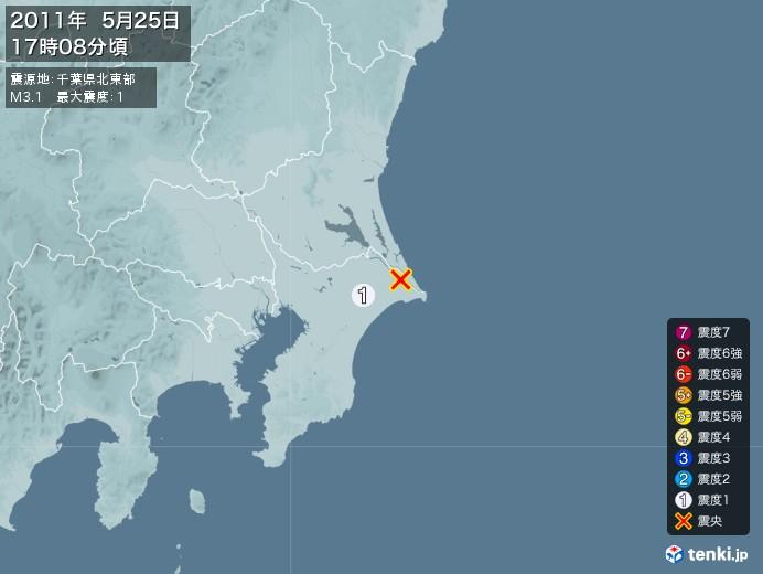 地震情報(2011年05月25日17時08分発生)