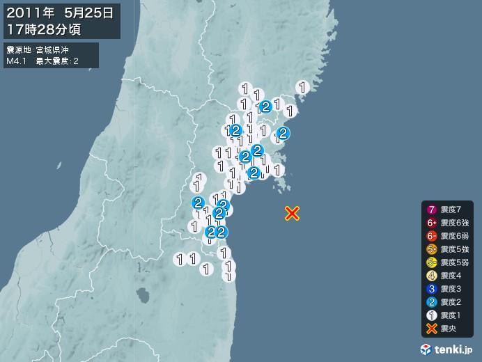 地震情報(2011年05月25日17時28分発生)