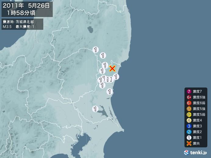 地震情報(2011年05月26日01時58分発生)