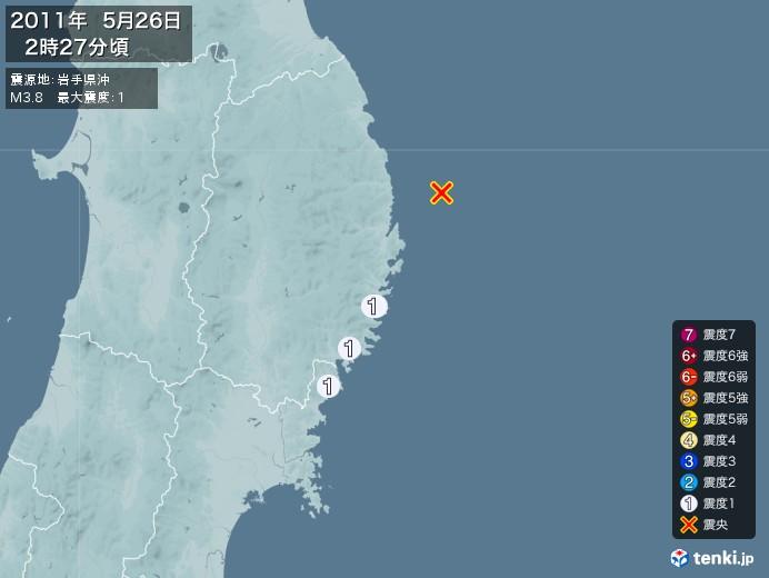 地震情報(2011年05月26日02時27分発生)