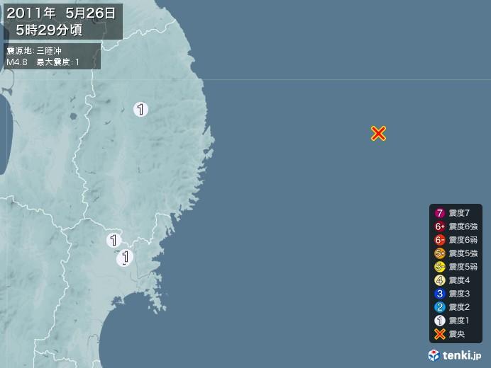 地震情報(2011年05月26日05時29分発生)